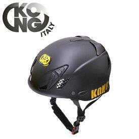 KONG Tactical マウス【コング mouse helmet ヘルメット】ミリタリー アウトドア クライミング レスキュー 沢登り