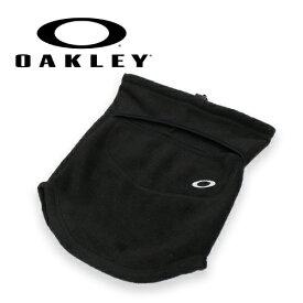 OAKLEY 99382 3-WAY ウォーマー【オークリー neck warmer】メンズ ミリタリー カジュアル アウトドア フリース素材