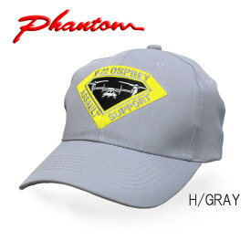 PHANTOM V-22 アサルト・サポート CAP【ファントム オリジナル オスプレイ キャップ】メンズ ミリタリー カジュアル アウトドア 横田 基地祭 セール