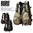 SUBDUED PAVE LOW BACKPACK/CAMO 【サブデュード ペイブローバックパック/カモ】アウトドア フィッシング トラウト …