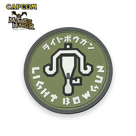 Monster Hunter PVC PATCH / LIGHT BOWGUN モンスターハンター ライトボウガン パッチ カプコン capcom メンズ ミリタリー カジュアル アウトドア ゲーム パッチパネル ワッペン 国内正規