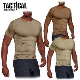 UA TACTICAL タクティカル ヒートギア コンプレッション S/S Tシャツ 【Under Armour Tactical アンダーアーマータクティカル】日本未発売 特殊部隊 軍用 吸汗速乾 ヒートギア