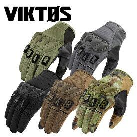 ヴィクトス ビクトス VIKTOS ウォートーン グローブ wartorn glove タッチスクリーン仕様 サバイバルゲーム サバゲ ミリタリー 米軍 ネイビーシールズ ミリタリー アウトドア メンズ レディース 手袋 3カラー