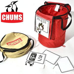 CHUMS チャムス ゴミ箱 バケット LOGO Pop Up Trashcan 20L ポップアップトラッシュカン 簡易バケツ ウォーターバッグ アウトドア 収納ケース キャンプ 旅行 ソフトケース 収納 ランドリーケース ブ