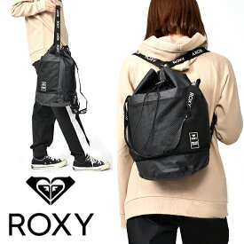 35%off 送料無料 バックパック ROXY ロキシー レディース DESTINATION 2WAY BAG ブラック 黒 リュックサック デイパック リュック バッグ ザック フィットネス ヨガ ジム