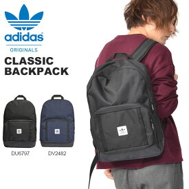 98cb7596d792 送料無料 バックパック adidas ORIGINALS アディダス オリジナルス メンズ レディース CLASSIC BACKPACK  リュックサック デイパック