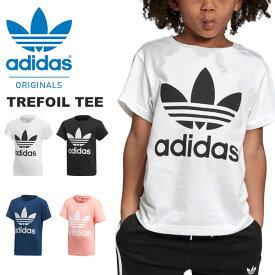 子供 半袖 Tシャツ adidas ORIGINALS アディダス オリジナルス キッズ ジュニア TREFOIL TEE コットン100% ビッグロゴ 子供服 男の子 女の子 2019夏新作 FUH60
