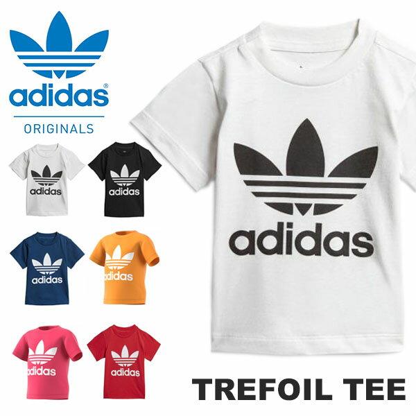子供 半袖 Tシャツ adidas ORIGINALS アディダス オリジナルス キッズ ベビー TREFOIL TEE コットン100% ビッグロゴ ベビー服 子供服 男の子 女の子 2019夏新作 FUH74
