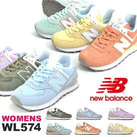 5d415010c1e4e 送料無料 スニーカー ニューバランス new balance WL574 レディース カジュアル シューズ 靴 2019春夏新色