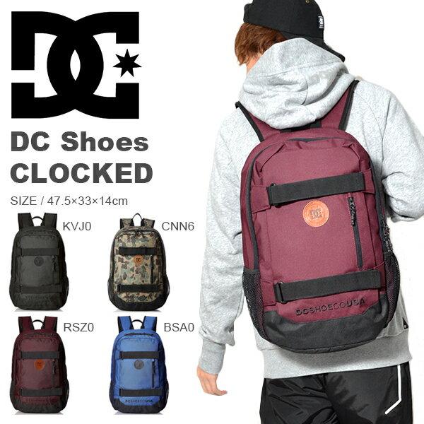 バックパック DC Shoes ディーシー シューズ メンズ CLOCKED 22L リュックサック デイパック リュック バッグ スケートボード 通学 アウトドア EDYBP03137 35%off