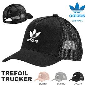 45772d9818302 メッシュキャップ adidas Originals アディダス オリジナルス メンズ レディース TREFOIL TRUCKER ロゴ キャップ 帽子  スナップバック