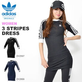 ミニワンピース adidas Originals アディダス オリジナルス レディース 3 STRIPES DRESS 3本ライン ワンポイント ロゴ ミニ丈 2019春新作 FUB55