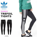 ロングタイツ adidas Originals アディダス オリジナルス レディース TREFOIL TIGHTS ロゴ レギンス タイツ ボトムス …