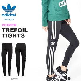 ロングタイツ adidas Originals アディダス オリジナルス レディース TREFOIL TIGHTS ロゴ レギンス タイツ ボトムス スポーティー アスレジャー 3本ライン 2019春新作 FUB56