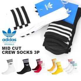 靴下 3足セット adidas Originals アディダス オリジナルス メンズ レディース MID CUT CREW SOCKS 3P クルーソックス ロゴ ソックス 3足組 カジュアル 2020春新色 FWV70