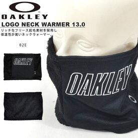 ゆうパケット対応可能! フリース ネックウォーマー OAKLEY オークリー LOGO NECK WARMER 13.0 フェイスマスク ネックゲイター スノーボード スキー ゴルフ ランニング 防寒 912243jp 得割30