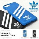 ネコポス対応可能!アイフォン7ケース adidas originals アディダス オリジナルス スマホケース Moulded Case ハードカバー iPho...