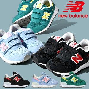 送料無料 ニューバランス キッズ スニーカー IO313 new balance 子供 ベビーシューズ 赤ちゃん ベルクロ シューズ 靴 ファーストシューズ 2021春夏新作