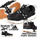 送料無料スニーカーリーボッククラシックReebokメンズINSTAPUMPFURYBOOSTブーストインスタポンプフューリーポンプフューリーハイテクスニーカーシューズ靴ブラック黒FU9239【あす楽対応】