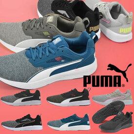 送料無料 スニーカー プーマ PUMA メンズ レディース NRGY ラプチャー Rupture ローカット シューズ 靴 2021春新色 25%OFF 193243