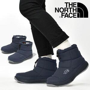 30%off 送料無料 軽量 ヌプシ ショート ブーツ ザ・ノースフェイス THE NORTH FACE W Nuptse Bootie WP VII Short ウィメンズ ヌプシブーティーウォータープルーフVIIショート レディース スノトレ アウトド