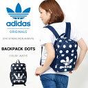 送料無料 バックパック adidas Originals アディダス オリジナルス レディース キッズ ジュニア 子供 BACKPACK DOTS …