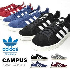 送料無料 スニーカー アディダス オリジナルス adidas Originals メンズ レディース CAMPUS ローカットスニーカー カジュアルシューズ シューズ 靴 BZ0084 BZ0085 BZ0086 BZ0087