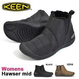送料無料 ミッド ブーツ KEEN キーン レディース HOWSER MID ハウザーミッド スリップオン サイドゴア スニーカー シューズ 靴 シューズ 1019651 1021922 2019秋冬新色 保温