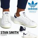 送料無料 スタンスミス スニーカー adidas Originals アディダス オリジナルス メンズ STAN SMITH ローカット カジュ…