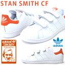スタンスミス スニーカー adidas Originals アディダス オリジナルス メンズ STAN SMITH CF ベルクロ ローカットスニ…