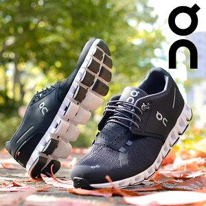 送料無料 ランニングシューズ On オン CLOUD クラウド メンズ ジョギング マラソン 軽量 靴 スニーカー 簡単脱着 スリッポン