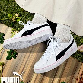 送料無料 スニーカー プーマ PUMA レディース キッズ コートポイント VULC V2 BG シューズ 靴 ローカット 子供シューズ 子供靴 通学 白 ホワイト COURTPOINT 362947