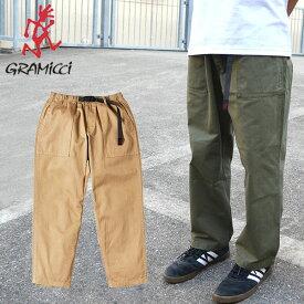 送料無料 グラミチ GRAMICCI メンズ ルーズ テーパード パンツ LOOSE TAPERED PANTS ロングパンツ 9001-56J グラミチパンツ アウトドア ボトム 定番 2021秋冬新作