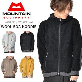 送料無料 日本別注 フリース ウールボアフーディ パーカー Wool Boa Hoodie マウンテンイクイップメント MOUNTAIN EQUIPMENT メンズ 防寒 アウトドア キャンプ 32%off