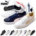 スニーカー プーマ PUMA レディース キッズ コートポイント VULC V2 BG シューズ 靴 ローカット 子供シューズ 子供靴 …