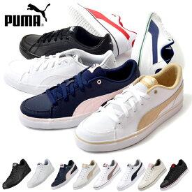 スニーカー プーマ PUMA レディース キッズ コートポイント VULC V2 BG シューズ 靴 ローカット 子供シューズ 子供靴 通学 白 ホワイト COURTPOINT 362947