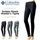 ロングタイツ コロンビア Columbia レディース Scripps Ranch Women's Tights ボーダー ジオメトリック ボタニカル柄 花柄 ...
