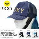 送料無料 サーフキャップ ROXY ロキシー レディース AMPHIBIAN UV MESH CAP ビーチハット サーフィン ロゴ あご紐 ドローコード付き ...