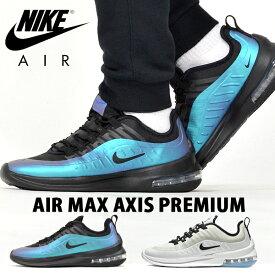 5314cf805b4269 送料無料 スニーカー ナイキ NIKE メンズ エア マックス アクシス プレミアム シューズ 靴 エアマックス AIR MAX