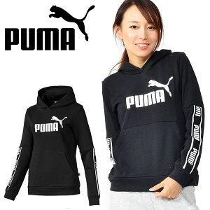 半額 50%off 現品のみ プルオーバー パーカー プーマ PUMA レディース AMPLIFIED フーディ ラインテープロゴ トレーナー スウェット スエット スポーツウェア トレーニングウェア スポーツ トレー