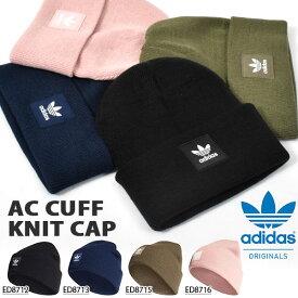 ニット帽 アディダス オリジナルス adidas Originals メンズ レディース AC CUFF KNIT CAP ニット ビーニー 帽子 ニットキャップ 折り返し ロゴ GDH23