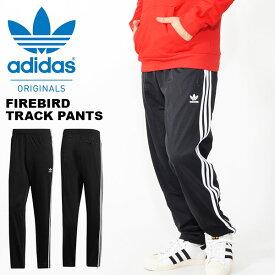30%OFF 送料無料 ロングパンツ adidas ORIGINALS アディダス オリジナルス メンズ FIREBIRD TRACK PANTS 3本ライン ジャージ トラックパンツ アンクルジップ GEL72