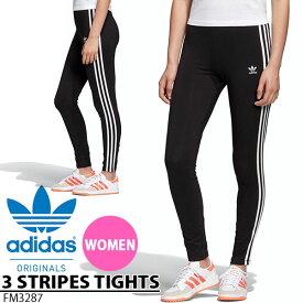 再入荷 送料無料 ロングタイツ adidas Originals アディダス オリジナルス レディース 3 STRIPES TIGHTS ロゴ レギンス タイツ ボトムス スポーティー アスレジャー 3本ライン GVU41