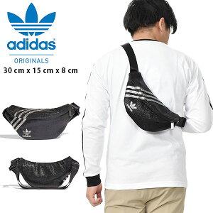 送料無料 アディダス オリジナルス ウエストバッグ adidas ORIGINALS メンズ レディース WAISTBAG ボディバッグ ヒップバッグ ウエストポーチ バッグ カバン かばん 鞄 2021春新作 JLD94