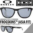 送料無料OAKLEYオークリーサングラスFrogskinsフロッグスキンGREYLensレンズ採用日本正規品アジアンフィット眼鏡アイウェアoo9245-0154