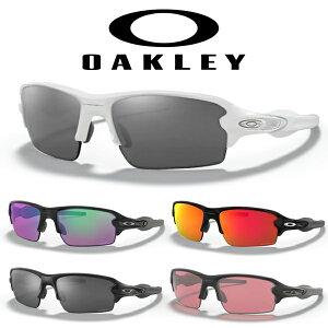 送料無料 オークリー サングラス OAKLEY FLAK 2.0 フラック Prizm プリズム レンズ アジアンフィット メガネ スポーツ ゴルフ 野球 テニス ランニング oo9271 得割26