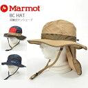 送料無料 マーモット Marmot ビーシーハット BC Hat ハット メンズ レディース 帽子 アウトドア トレッキング 登山 キ…