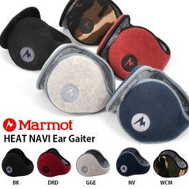 耳あて HEAT NAVI Ear Gaiter ヒートナビイヤーゲイター Marmot マーモット メンズ レディース 防寒 アウトドア キャンプ 2019冬新作