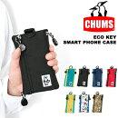 スマホケースCHUMSチャムスEcoKeySmartPhoneCaseiPhone6対応iPhoneアイフォン6アイフォン7スマートフォンケースポーチコインケースパスケースモバイルメンズレディース2018春夏新作