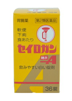 Seirogan Toi-A / positive seirogan Taiko pharmaceutical gastro-intestinal drugs